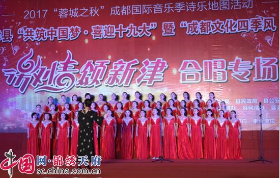 华润学前教育集团荣获激情颂新津合唱比赛佳绩 - 校园