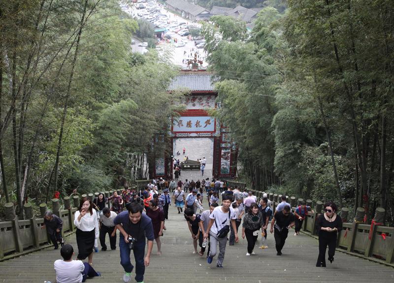 四川长宁国庆中秋长假接待游客37万人次