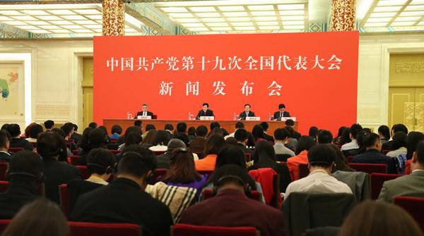 十九大凤凰娱乐平台官计划发言人举行凤凰娱乐平台官计划发布会(组图)