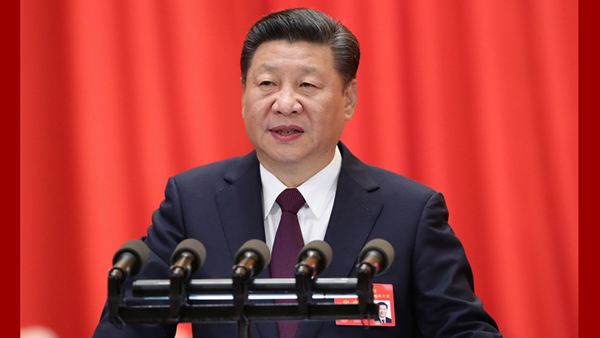 中国共产党第十九次全国代表大会开幕[组图]