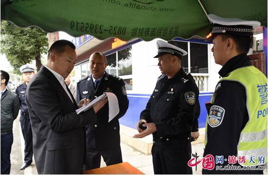 大英:县长胡铭超看望慰问十九大战时安保维稳执勤民警
