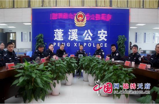 遂宁市公安局副局长郭忠勇到蓬溪督查十九大安保维稳工作