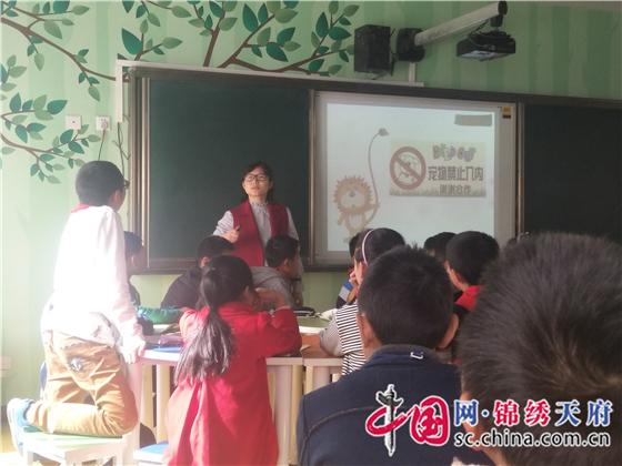 汶川县第一校园计划新雨开展课程v校园小学律海淀区金沟河小学图片