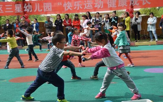 """成都天府新区三星幼儿园举办""""健康运动月""""家园互动活动 5"""