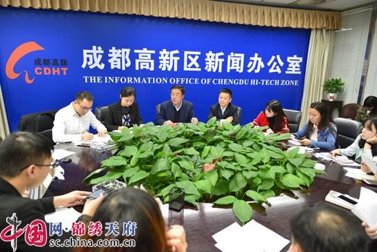 成都高新区发布金融新政20条 打造国际科技金融创新中心