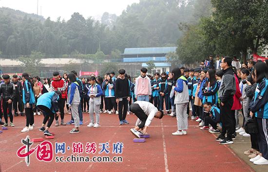 蒲江县职业中专学校冬季运动会开幕