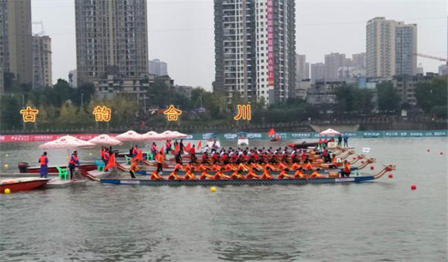 好消息! 中华龙舟赛500米决赛亚军,眉山市启明星龙舟队再创佳绩!