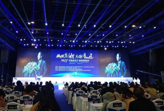 成都音乐产业综合指标仅次于广州