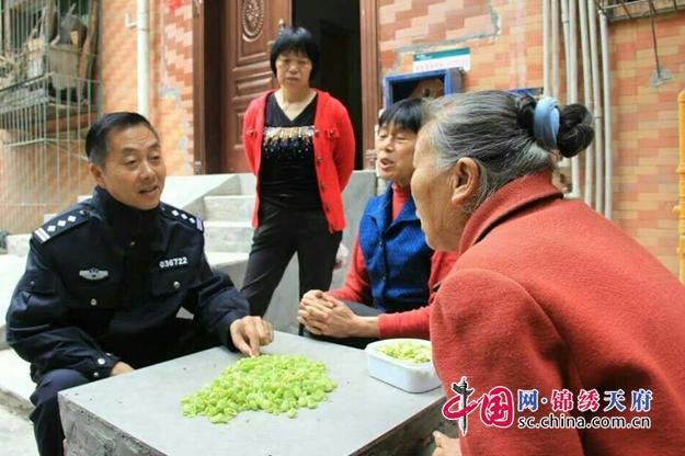 【遂宁警察故事】——调解能手向桂林
