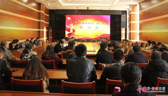 顺庆区法院认真组织学习习近平重要讲话、批示精神