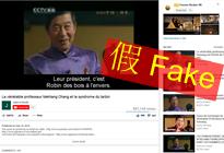 假字幕颠倒黑白 篡改中国大使视频