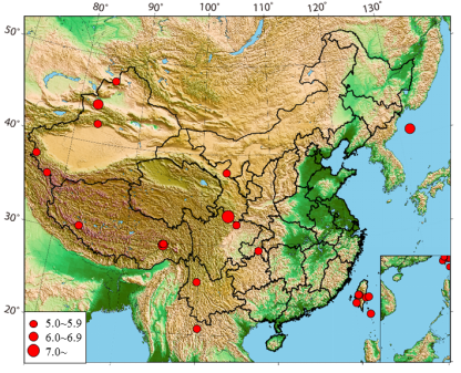 2017年地震活动盘点:全球7级以上地震8次 中国5级以上地震19次