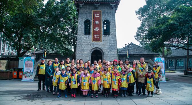 安仁文博大课堂  开启世界文博小镇探索之旅