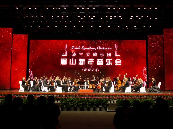 波兰交响乐恢弘上演 博得观众阵阵掌声
