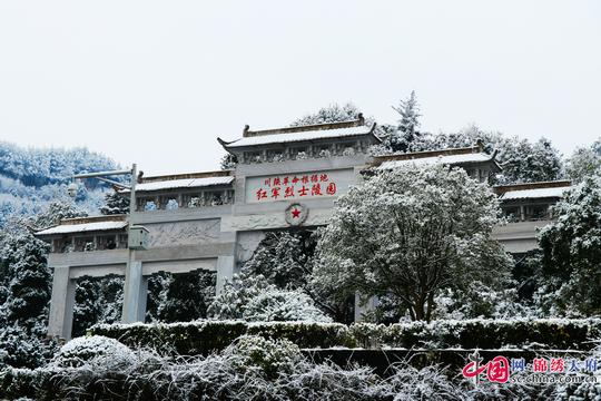通江王坪国家AAAA级旅游景区迎来2018年第一场雪