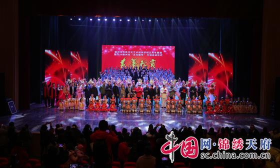 据崇州市文化体育旅游局主要负责人介绍:崇州市市民文化艺术培训学校自2013年开办以来