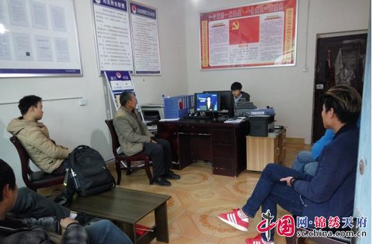 通江县司法局永安司法所组织社区服刑人员集中教育学习