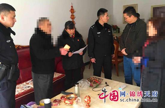 拖欠农民工劳务费蓬溪1男子成了法院开年拘留的第二人