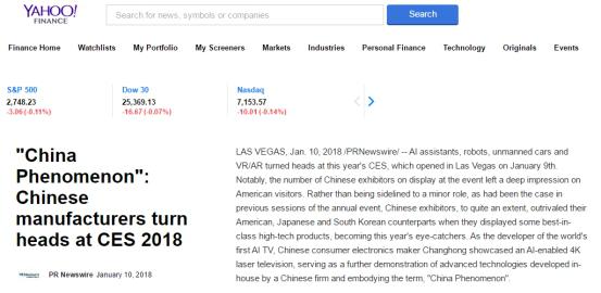 """为创造力点赞 美国媒体解读CES的""""中国现象"""""""