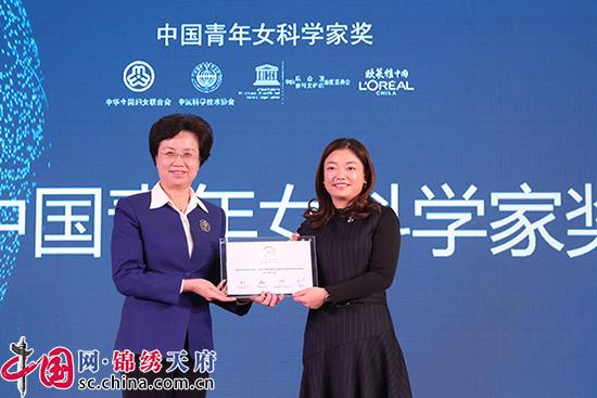 四川农业大学教师卢艳丽获中国青年女科学家奖