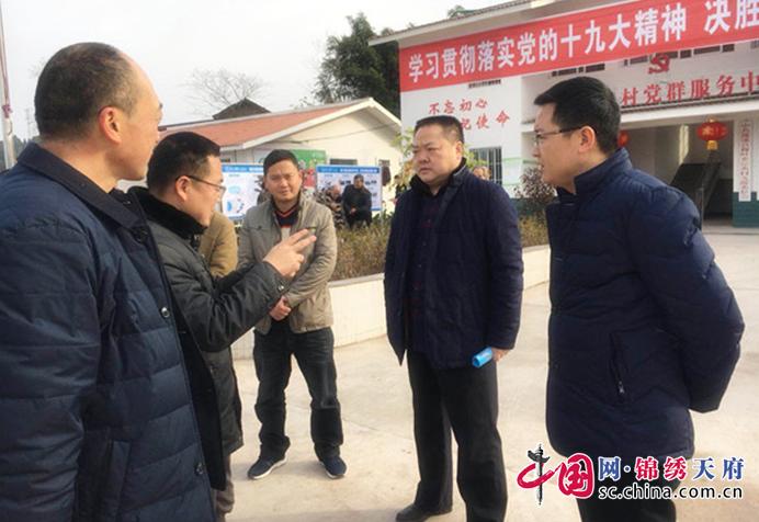 蓬溪:郭晖副县长到帮扶联系村督导脱贫攻坚工作