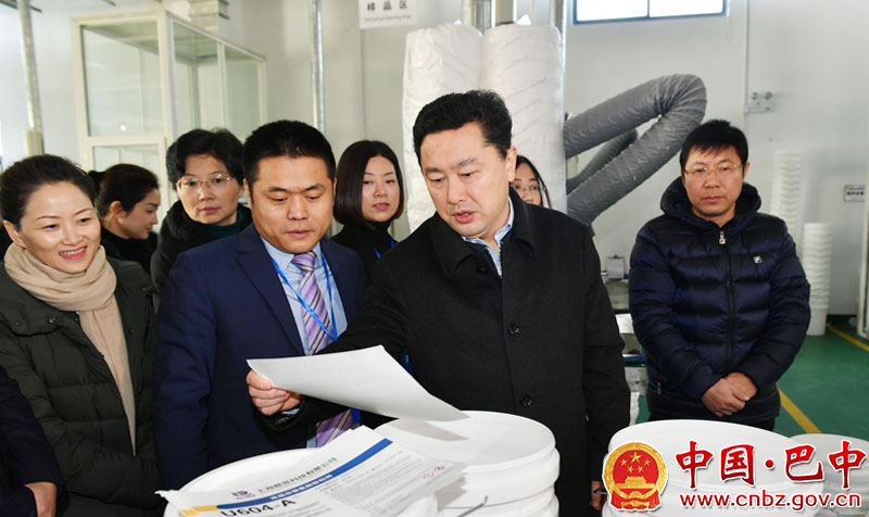 罗增斌率队赴上海市开展投资促进活动