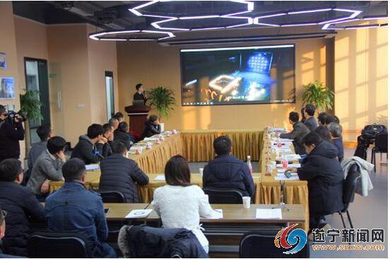 韩国企业组团到遂宁经开区考察投资环境