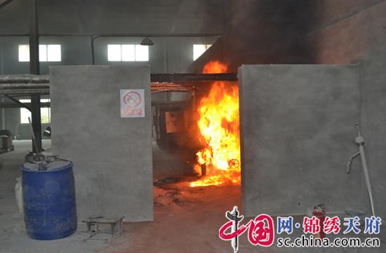 """射洪县美丰工业园一工厂""""导热油系统""""着火"""
