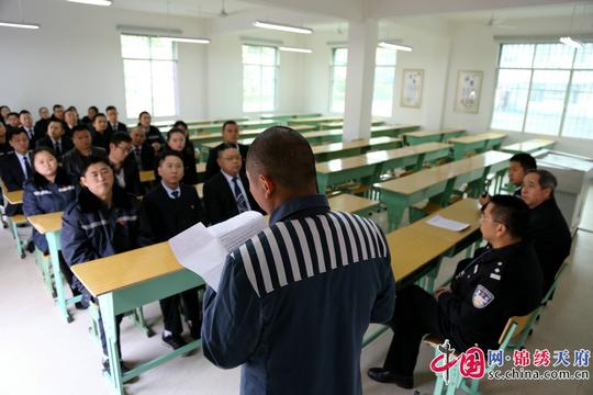 地方 巴中 部门快讯 > 正文               支部书记袁宁在警示教育图片