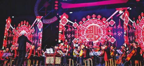 图片民乐合奏《春节序曲》.记者 杜杰 摄