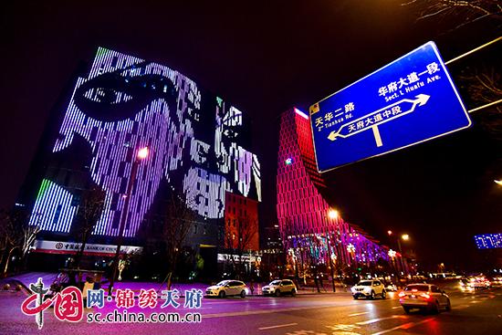 """成都高新区最炫天际线夜景首秀  打造""""成都中央活力区""""新名片"""