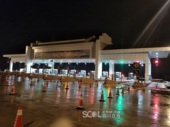 仁沐新高速仁井段5个收费站开通 联通乐自等高速