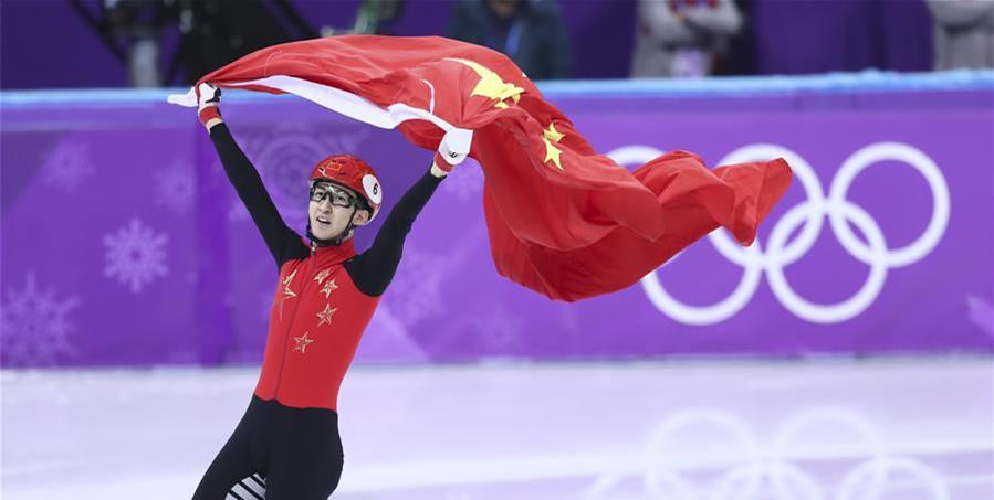 平昌冬奧會中國首金!武大靖短道速滑500米奪冠