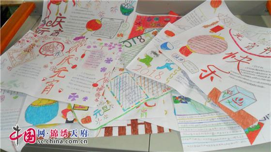 中华骄傲手绘小报