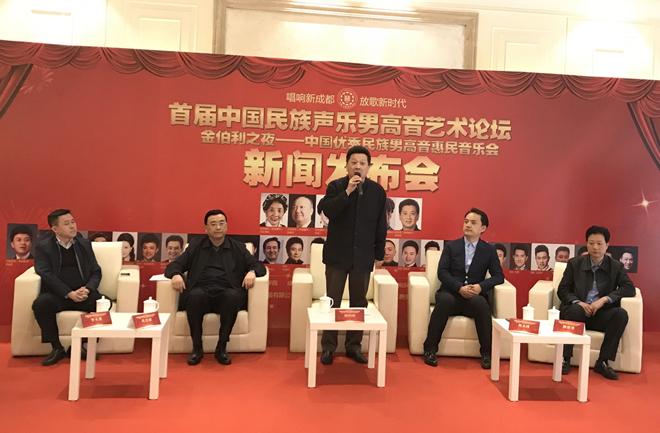 超200名男高音助阵,中国优秀民族男高音惠民音乐会即将空降蓉城