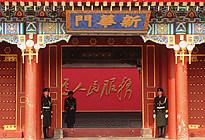 中国全方位机构改革:政通人和是目标