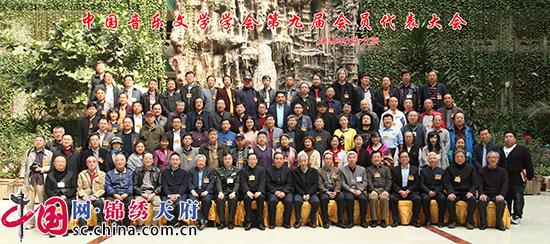 四川两名歌词作家参加中国音乐文学学会第九届会员代表大会
