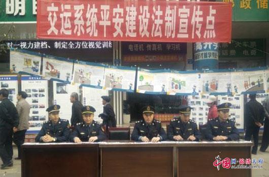 西充县路政大队积极开展平安建设法制宣传活动