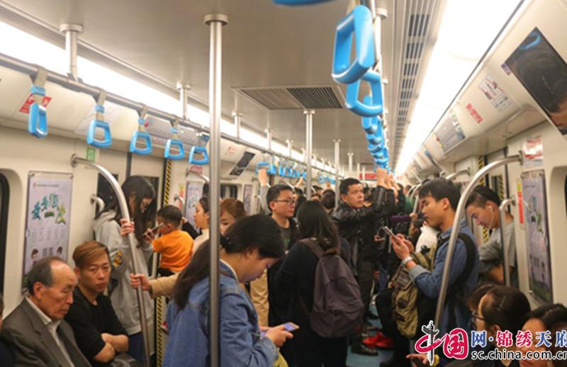 天府新区:您好!欢迎乘坐四川首趟税宣地铁专列