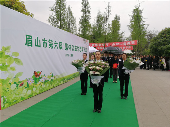眉山市第六届集体公益生态葬在莲花公墓隆重举行