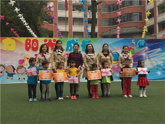 运动会比赛结束后,幼儿园园长,社区的阿姨为获奖的班集体颁发奖状