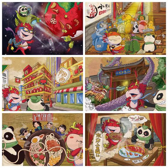 明信片活动在成都地标景点宽窄巷子正式启动,熊猫邮局邮筒正式宣布