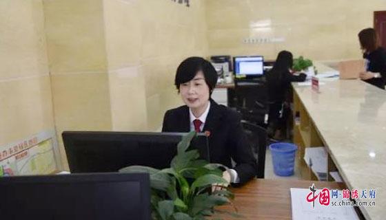 顺庆区法院案件分流员——唐峻