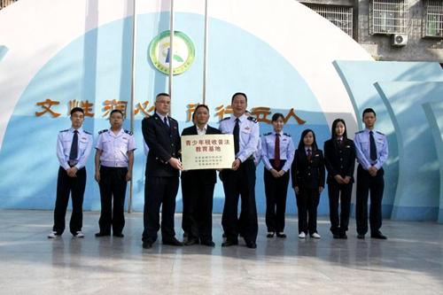 蓬安县国地税局联合开展税法知识进校园系列活动
