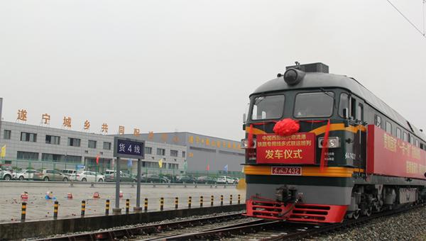 """搭乘""""蓉欧""""""""渝新欧""""列车,""""遂宁造""""可直达欧洲"""