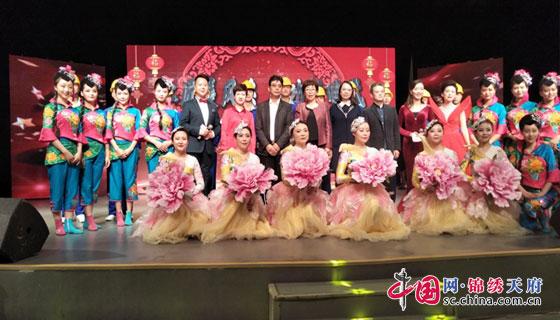 """阆中市总工会隆重举行""""十佳工匠""""颁奖典礼"""