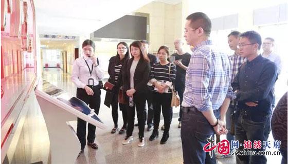 都江堰市政法系统等单位到营山县检察院考察交流信息化建设
