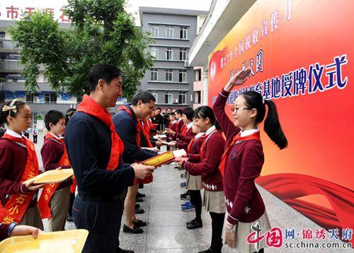 成都小学生:有税收才有美丽校园