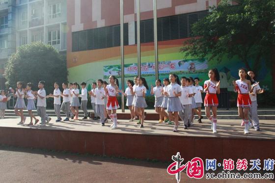 成都市盐道街分校卓锦小学理解核心开启v分校活小学生社会主义国际价值观教学图片图片