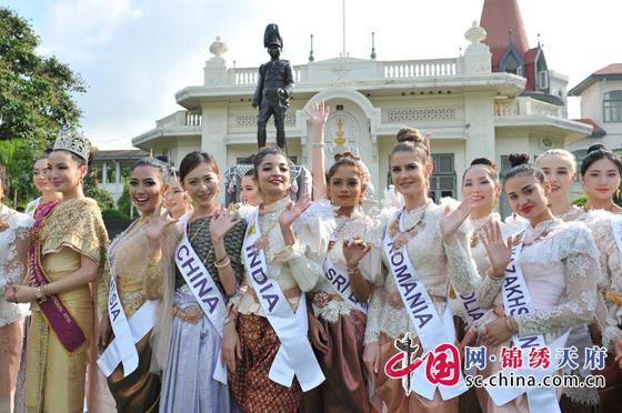 2018国际旅游小姐全球总决赛在泰国拉开帷幕